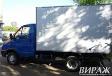 gaz-3302-furgon-11